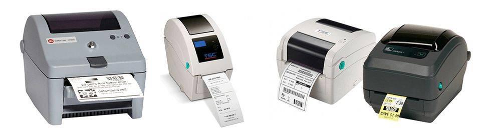 Impresoras compactas