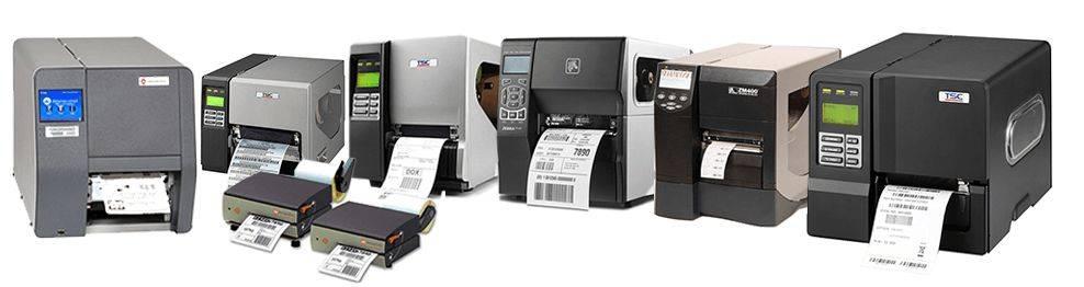 Impresoras media producción